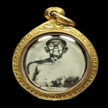 ภาพถ่ายหลวงพ่อทวด วัดช้างไห้ พ.ศ.๒๕๐๕ จ.ปัตตานี