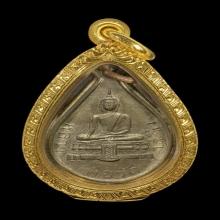 เหรียญหยดน้ำหลวงพ่อวัดไร่ขิง ปี2482 เนื้อเงิน