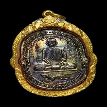 เหรียญหลวงพ่อสุด วัดกาหลง เสือเผ่น ปี17