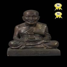 พระบูชาหลวงปู่ทวดปี11รองแชมป์งานสุรศักดิ์มนตรี22/7/61