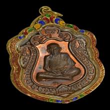 หลวงปู่หมุน เหรียญเสมา มหาสมปรารถนา ปี2543  อุ มีเสี้ยน นิยม