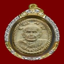 พระผงดวงเศรษฐี หลวงปู่หมุน วัดบ้านจาน ปี2543