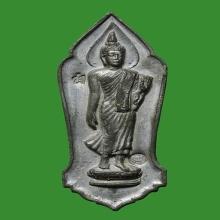 เหรียญ 25 ศตวรรษเนื้อตะกั่ว 2 โค๊ต สวยแชมป์ ออกวัดป่าประดู่