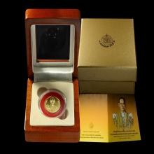 เหรียญพระราชทานเพลิงพระบรมศพรัชกาลที่9 ทองคำ