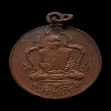 เหรียญรุ่นแรกสิริจันโท วัดบรมนิวาส ปี2466
