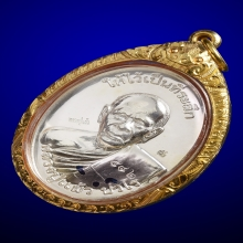 เหรียญยันต์สวนรุ่น 1 เนื้อเงิน  หลวงปู่แผ้ว