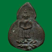 เหรียญหล่อหลวงพ่อช่วง วัดปากน้ำ ปี2463