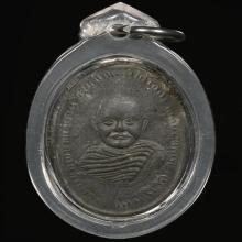เหรียญ อาจารย์วัน มะนะโส เนื้อชินตะกั่ว รุ่นแรก