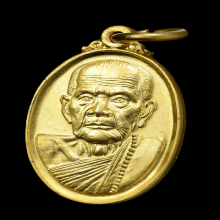 เหรียญเล็กหน้าใหญ่ หลวงปู่หมุน ฐิตสีโล