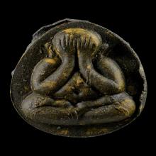 พระปิดตาจัมโบ้ 2 เนื้อผงใบลาน ปี 2521 หลวงปู่โต๊ะ
