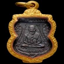 เหรียญเสมาหลวงปู่ทวด รุ่น๓ บล็อค ๒ จุด ประคตเต็ม