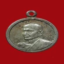 เหรียญ 100 ปี พิมพ์เล็ก เนื้อเงิน