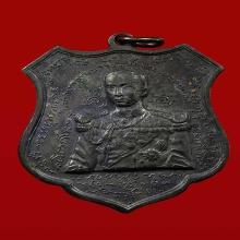 #1412 เหรียญกรมหลววงชุมพร ปี 2512 หลวงปู่ทิม ปลุกเสก