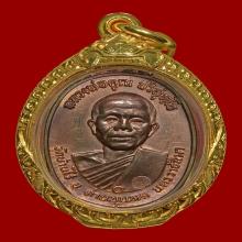 เหรียญที่ระลึกสร้างกุฏิสงฆ์ ปี๑๗ เนื้อนวะโลหะ หลวงพ่อคูณ