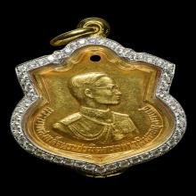 เหรียญสามรอบทองคำ