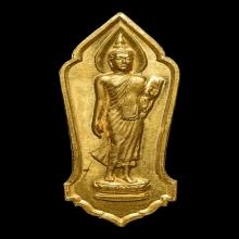 เหรียญ 25 พุทธศตวรรษ เนื้อทองคำ ปี2500 สวยมาก