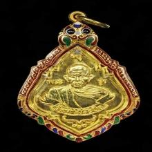 หลวงพ่อรุ่ง วัดท่ากระบือ รุ่นรุ่งบารมี เนื้อทองคำ ปี 2558
