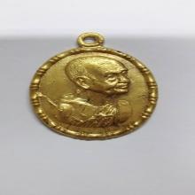 เหรียญหลวงปู่เพิ่มเนื้อทองคำปี2518พร้อมใบรับรองฯจากสมาคมฯ
