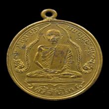 เหรียญสิริจันโท ออกวัดเขาพระงาม ปี2466