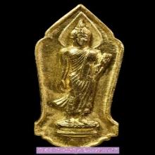 เหรียญ 25 ศตวรรษ เนื้อทองคำ