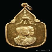 เหรียญช้างเพชรบุรีปี2521เนื้อทองคำ