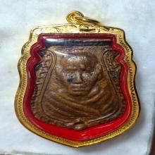 เหรียญหล่อหน้าเสือ เสริม1 พ.ศ.2510 เนื้อทองแดง