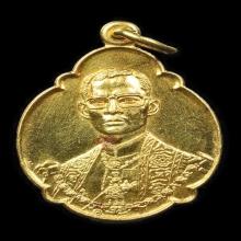 เหรียญในหลวงทรงเฉลิมพระชนมพรรษาครบ 4 รอบ เนื้อทองคำปี2518