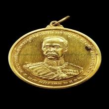เหรียญรัชกาลที่5จปร100ปรวัดราชบิธฯปี2513เนื้อทองคำ