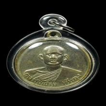 เหรียญรุ่นแรก อาจารย์เปรม-หลังอาจารย์ทองเฒ่า วัดเขาอ้อ