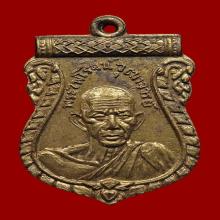 เหรียญหลวงพ่อรุ่ง วัดสวนส้ม ปี2501