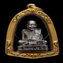 รูปหล่อพ่อท่านคลิ้ง รุ่น 100 ปี เนื้อเงิน พร้อมเลี่ยมทอง