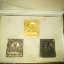 เหรียญหลวงพ่อเกษมครบรอบ60พรรษาปี36