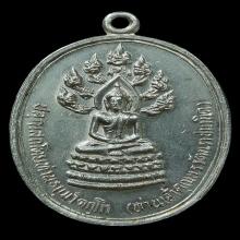 เหรียญเจ้าคุณนรฯ จเรตำรวจปี ๒๕๑๔ เนื้อเงิน