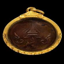 เหรียญเบอร์ 5 งานสมโภชน์พระพุทธนรสีห์  วัดเบญจมบพิตร