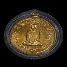 เหรียญในหลวงทรงผนวช รุ่นแรก สภาพไม่ผ่านการใช้