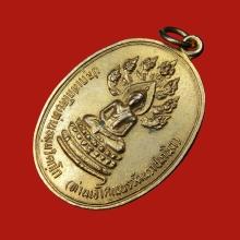 เหรียญปรกจเร เจ้าคุณนรฯ ปลุกเสกปี13 ทองแดงกะไหล่ทอง (บอล)