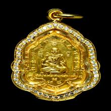 เหรียญมหาลาภ เนื้อทองคำ หลวงพ่อเต๋ วัดสามง่าม
