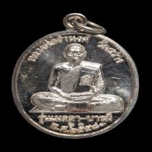 เหรียญรุ่นเมตตรา-บารมี หลวงพ่อนงค์ วัดสว่างวงษ์ นครสวรรค์