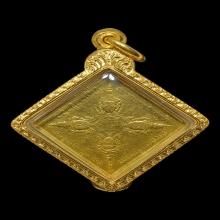 เหรียญพระพรหมสี่หน้า.ทองคำ.อาจารย์เฮง ไพรยวัล
