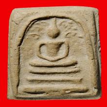 หลวงปู่โต๊ะ วัดประดู่ฉิมพลี ปี2510 ฐานเกย