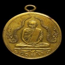 เหรียญรุ่นแรกหลวงพ่อพร วัดดอนเมือง ปี2465