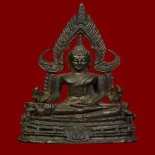 พระพุทธชินราช รุ่น ภปร.ปี2517 กองทัพภาคที่3