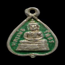 เหรียญใบโพธิ์ รุ่นแรก พระพุทธโสธร ปี2503