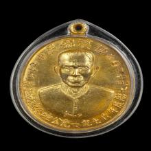 เหรียญรุ่นแรกเซียนแปะโรงสี