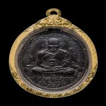 เหรียญหลวงปู่ทวดไม้มลายสวยแชมป์ๆ