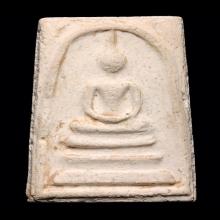 พระสมเด็จ 100ปี พิมพ์เศียรโต วัดระฆัง พ.ศ.2515