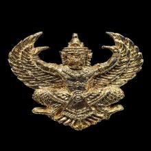 พญาครุฑ รุ่น มหาบารมี (ปลดหนี้) ปี38  ลพ.วราห์