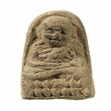 หลวงปู่ทวด เนื้อว่าน รุ่นแรก วัดเมืองยะลา พิมพ์ เล็ก