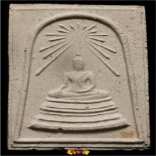 พระสมเด็จศาสดา รุ่นแรก วัดบวรนิเวศน์ พ.ศ.2516