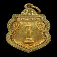 เหรียญหล่อพระหลักเมือง หลังดวงเมือง ปี2525 เนื้อทองคำ